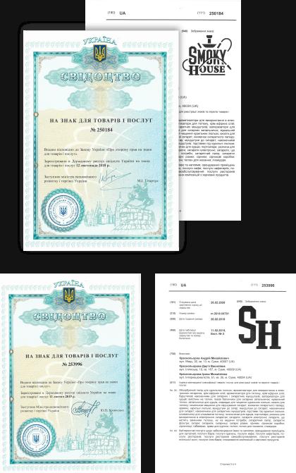 SH бренд франшизы кальянной в Украине